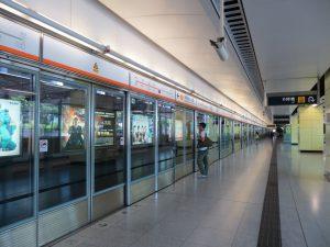 Estación Nam Cheong de Hong Kong